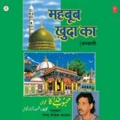 Mehboob Khuda Ka Songs