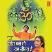 Saans Chale To Yeh Jeevan Hai Songs