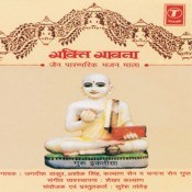 Bhakti Karta Chhute Mahara Song
