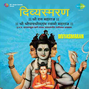 Divyasmaran Srivasudevanandsaraswati Swami Maharaj Songs