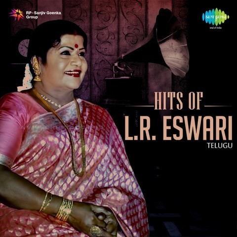 Lr eswari super hit songs | telugu video jukebox teluguone youtube.