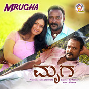 Mrugha (Original Motion Picture Soundtrack) Songs