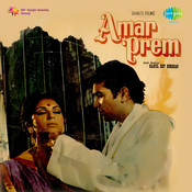 Revival - Amar Prem Songs