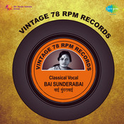 Vintage 78 Rpm Records - Sunderabai Songs