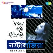 Nostalgia Vol 3 -  Saamle Rakho Jochhanake Songs