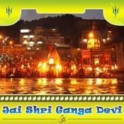 Jai Shri Ganga Devi Songs