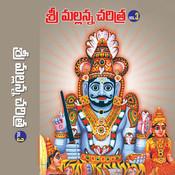 Mallanna Charitra Vol 03 Songs