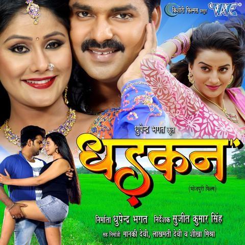 dhadkan songs download naa songs hindi