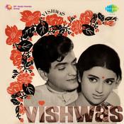 Vishwas Songs