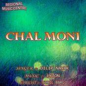 Chal Moni Songs