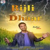 Bijli Di Dhaar Songs