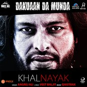Dakuaan Da Munda Songs Download: Dakuaan Da Munda MP3