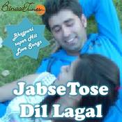 Jabse Tose Dil Lagal Songs