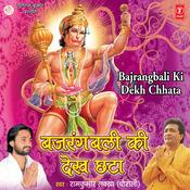 Bajrang Bali Ki Dekh Chhata Songs
