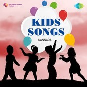 Kids Songs - Kannada Songs