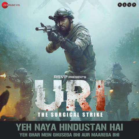 Uri - The Surgical Strike Songs Download: Uri - The Surgical