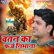 Watan Ka Farz Nibhana Song