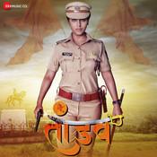 Tandav Rohan Patil Full Mp3 Song