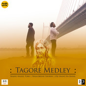 Tagore Medley Rabindranath Tagore Full Mp3 Song