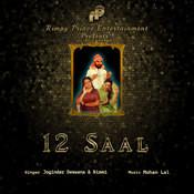 12 Saal Song