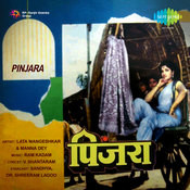 Pinjra Songs