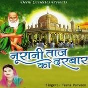 Noorani Taj Ka Darbar Songs