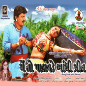 Main To Palavade Bandhi Preet (Original Motion Picture Soundtrack) Songs