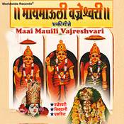 Jivdani Devichi Oti Bharug Song