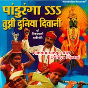 Vaikuth Soduni Aala Pandharpurat Song