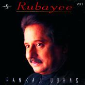 Rubayee Vol. 1 Songs