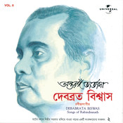 Antaranga Georgeda Tagore Songs Vol 2 Songs