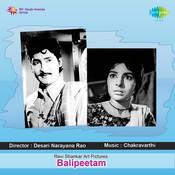 Balipeetham Songs
