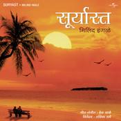Suryast Songs