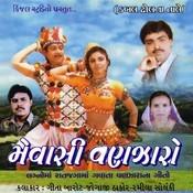 Marvad Deshna Vanzara Re Song