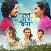 Mann Udhaan Vaara Various Artists Full Mp3 Song