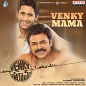 Venky Mama SS Thaman Full Mp3 Song