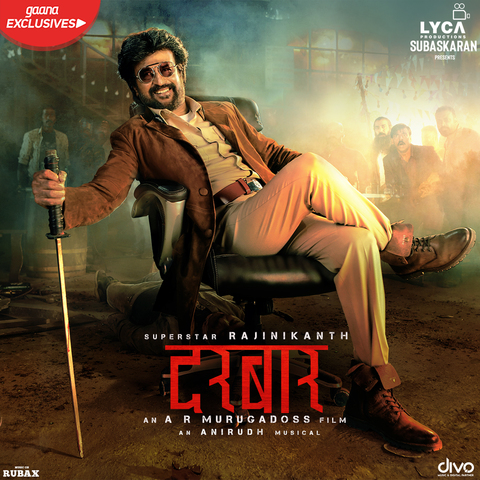 Darbar (Hindi)