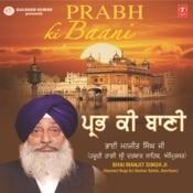 Prabh Ki Baani Songs
