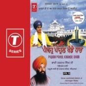 Pivho Pahul Khande Dhaar(Gurmat Vichar) Song