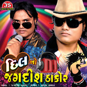 Dil No DJ Jagdish Thakor - NonStop DJ Song