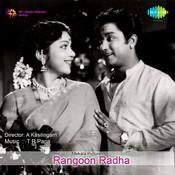Rangoon Radha Songs