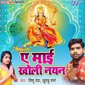 Pandal Me Murti Dekhe Song