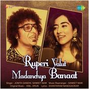 Ruperi Valut Madanchya Banaat Song
