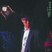 BTB Tou Xiang Wei Lai Songs