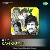 Kavikkuyil Songs
