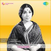 Valayapathi Songs