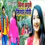 Bina Kaile Sringar Gori Song