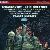 Tchaikovsky 1812 Overture Borodin Polovtsian Dances Glinka Ruslan Songs