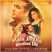 Main Jis Din Bhulaa Du Songs
