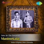 Manathai Kavarntha Song